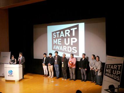 「START ME UP AWARDS 2016」最終審査