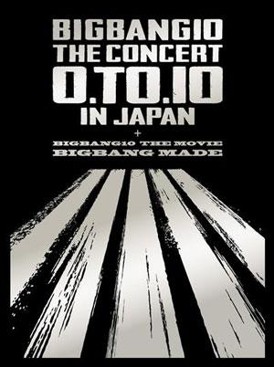 DVD&Blu-ray「BIGBANG10 THE CONCERT:0.TO.10 IN JAPAN+BIGBANG10 THE MOVIE BIGBANG MADE」スペシャルボックス