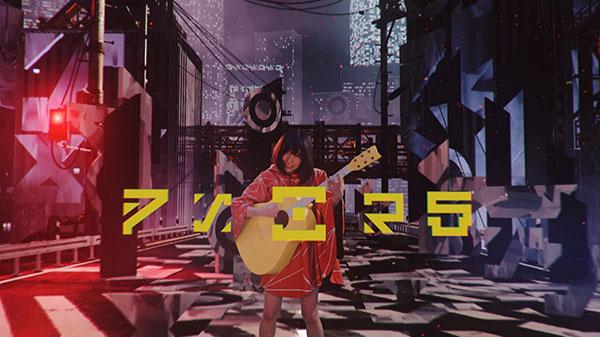 """""""酸欠少女""""さユり「アノニマス」MV"""
