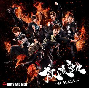 BOYS AND MEN 「威風堂々〜B.M.C.A.〜」YanKee盤
