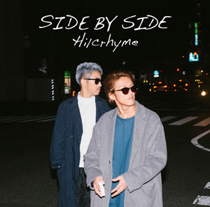 Hilcrhyme アルバム「SIDE BY SIDE」通常