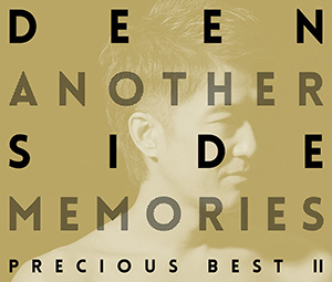 「Another Side Memories ~Precious Best Ⅱ ~」初回