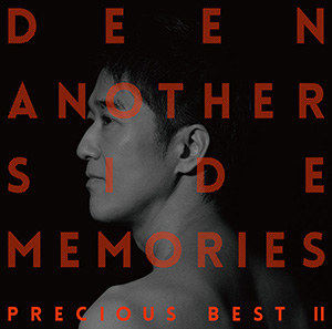 「Another Side Memories ~Precious Best Ⅱ ~」通常