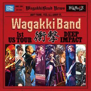 和楽器バンド ライブアルバム「WagakkiBand 1st US Tour 衝撃 -DEEP IMPACT-」