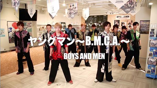 BOYS AND MEN 「ヤングマン~B.M.C.A.~」MV