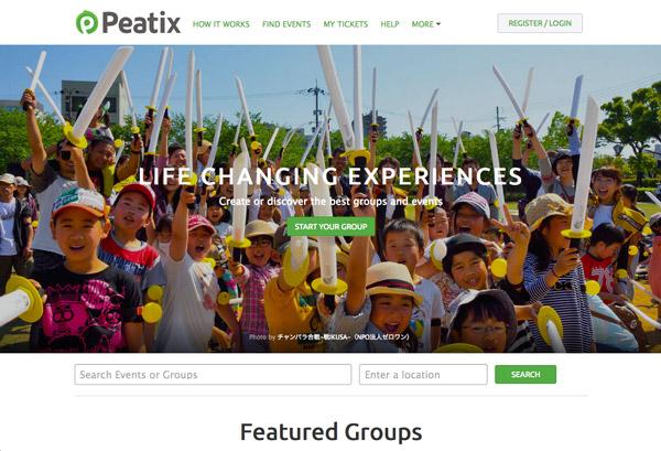 peatix 英語サイト