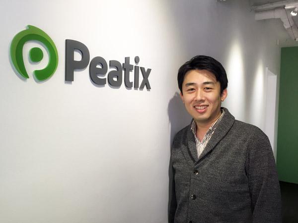 Peatix Inc. 日本法人 営業・マーケティング統括, 共同創業者 藤田 祐司氏