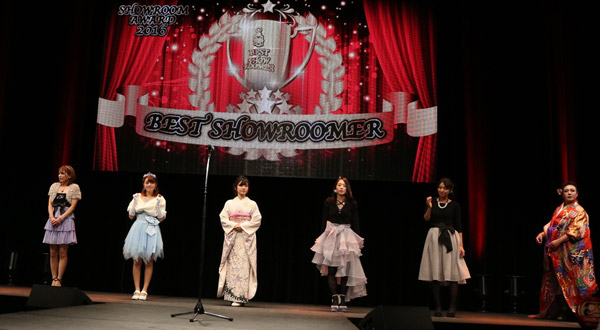 「SHOWROOM AWARD 2016」BEST SHOWROOMER