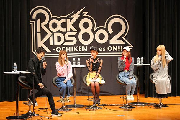 SCANDALが「ROCK KIDS 802」リス...