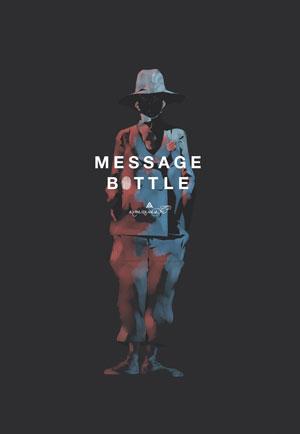 amazarashi ベストアルバム「メッセージボトル」完全生産限定盤