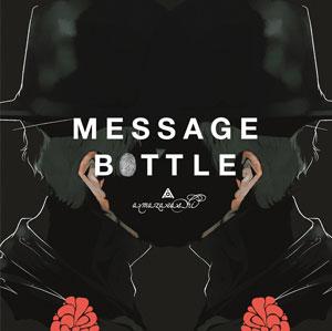 amazarashi ベストアルバム「メッセージボトル」通常盤