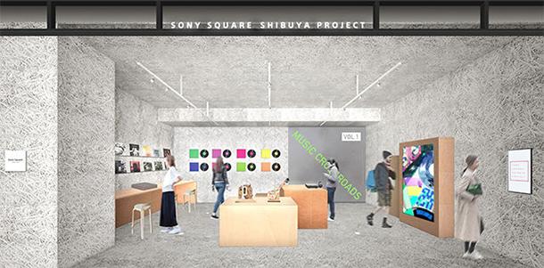 Sony Square Shibuya Projectイメージ