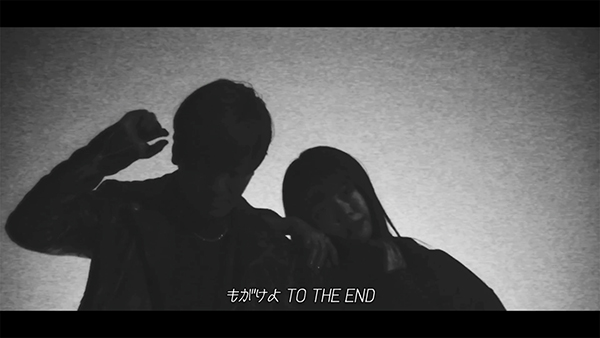 「TO THE END feat. アイナ・ジ・エンド(BiSH)」ミュージック・ビデオ