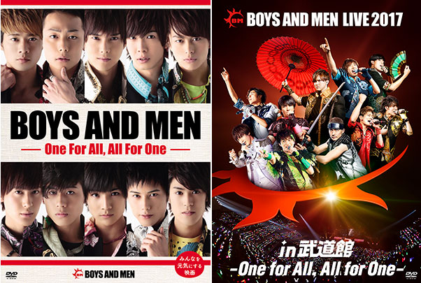 映画『BOYS AND MEN 〜One For All, All For One〜』「BOYS AND MEN LIVE 2017 in 武道館 〜One for All,All for One〜」