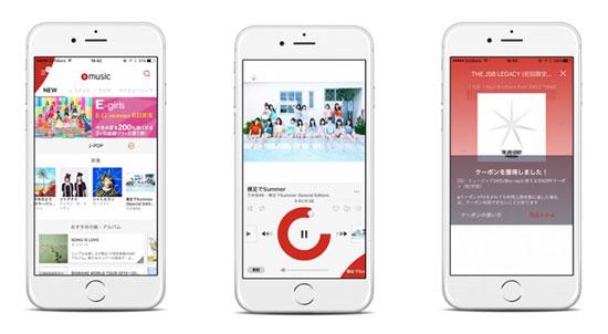 定額制音楽配信サービス「Rakuten Music」サービス画面
