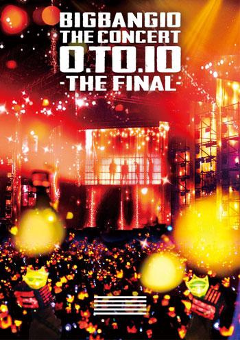 『BIGBANG10 THE CONCERT : 0.TO.10 IN JAPAN +BIGBANG10 THE MOVIE BIGBANG MADE』