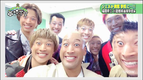 generationsが福岡の高校へ突撃訪問 顔交換アプリでメンディーだらけの