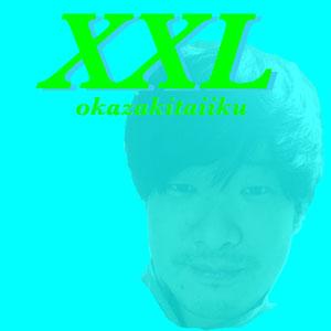 岡崎体育 2ndアルバム「XXL」通常盤