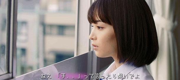 whiteeeen「テトテ with GReeeeN」MV