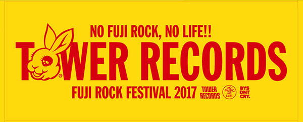 「NO FUJIROCK, NO LIFE!」2017 MADBUNNY タオル