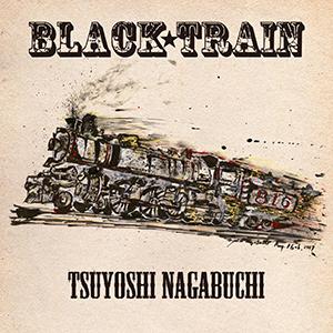 長渕 剛「BLACK TRAIN」