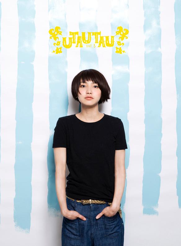 植田真梨恵LIVE TOUR UTAUTAU vol.3 ツアーヴィジュアル