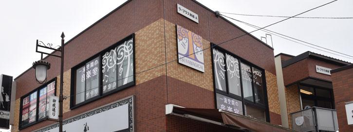 鎌倉駅西口 音楽教室に最適の居抜き物件