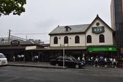物件写真 鎌倉 01