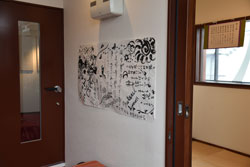 物件写真 鎌倉 05