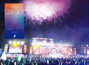 乃木坂46「4th YEAR BIRTHDAY LIVE 2016.8.28-30 JINGU STADIUM(完全生産限定盤)」