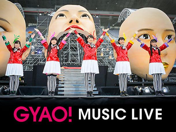 【GYAO! MUSIC LIVE】ももクロ夏のバカ騒ぎ2017開催記念配信 「ももクロ夏のバカ騒ぎ WORLD SUMMER DIVE 2013.8.4 日産スタジアム大会」