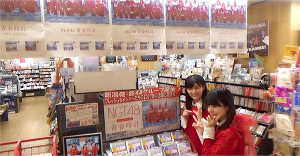 NGT48「青春時計(豆腐メンタル Remix by tofubeats)」ミュージック・ビデオ4