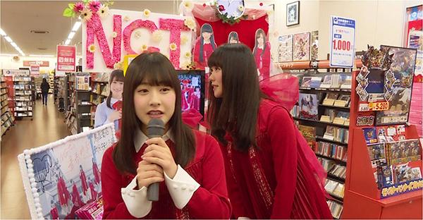 NGT48「青春時計(豆腐メンタル Remix by tofubeats)」ミュージック・ビデオ5