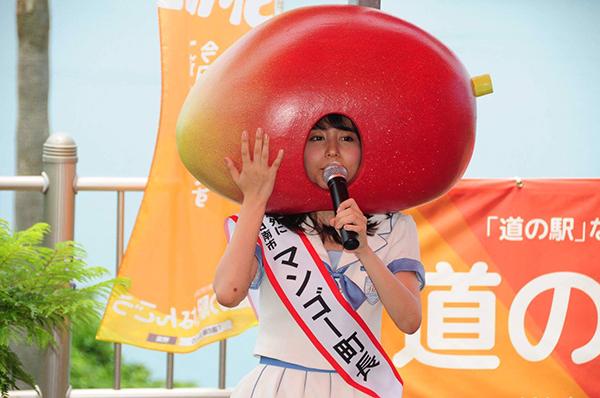 SKE48・大場美奈、宮崎県マンゴー町の1日町長に就任2