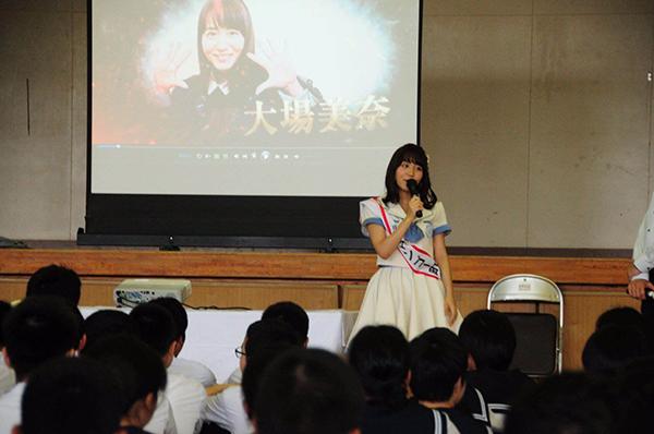 SKE48・大場美奈、宮崎県マンゴー町の1日町長に就任8