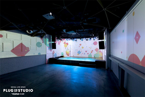 「PLUG IN STUDIO by nana×2.5D」