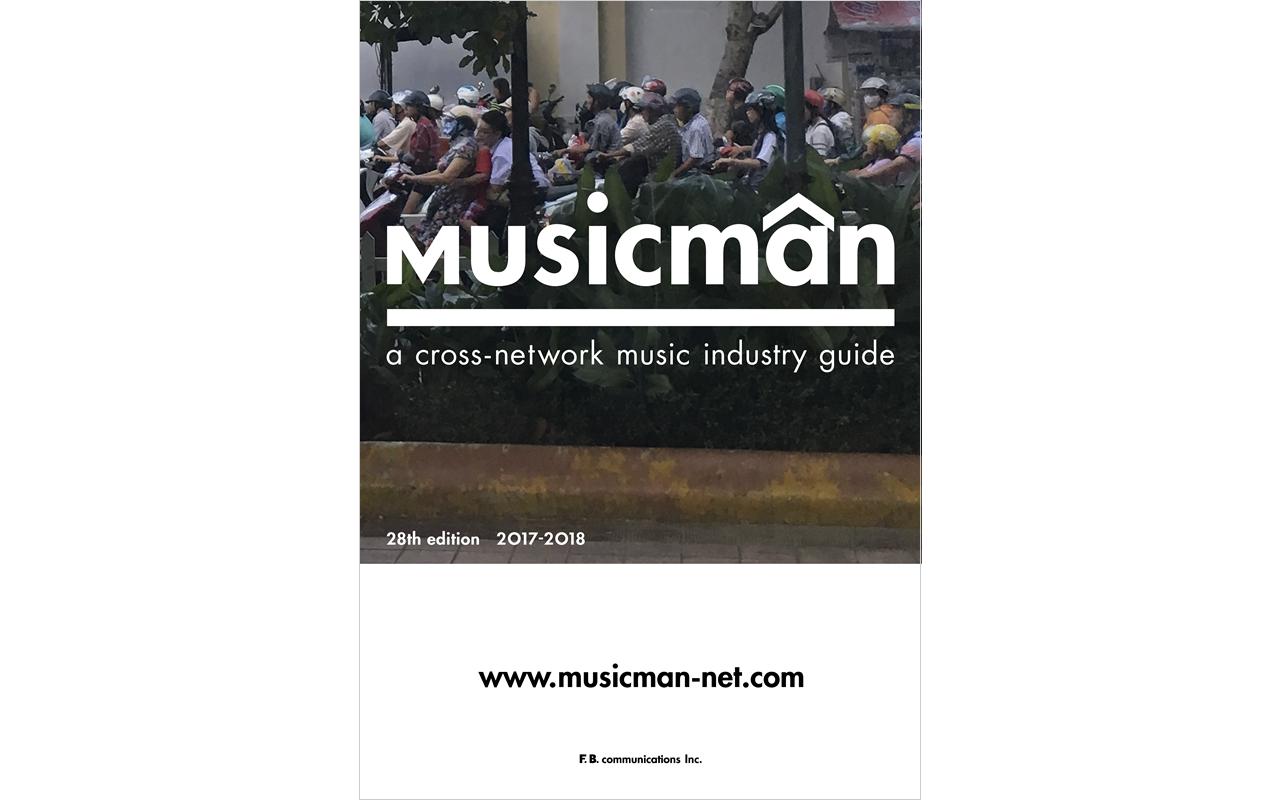 Musicman 28号 表紙
