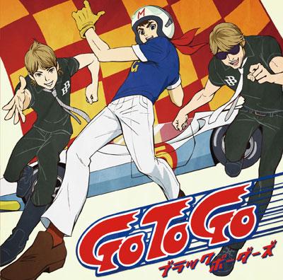 アニメでGo!Go!