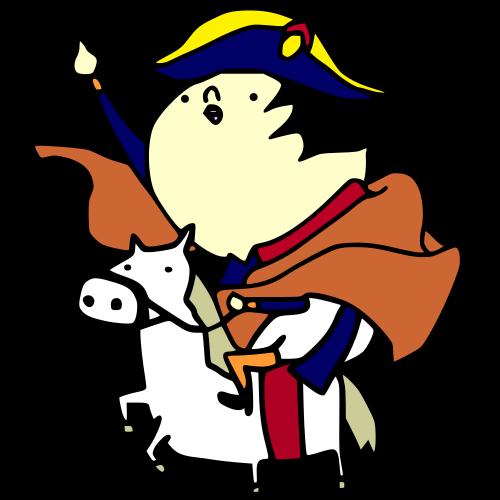 Napoleonpause