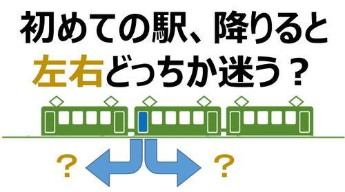 translation missing: ja.board.image.alt.https: