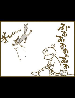 志村!後ろ!