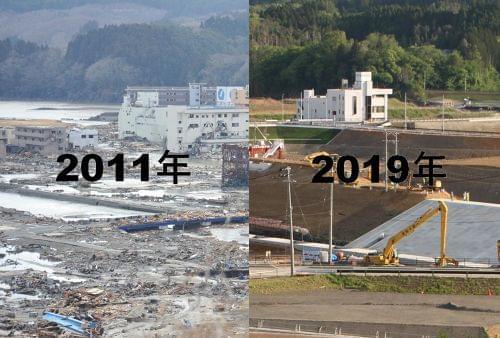 震災から8年目を迎える南三陸町の現在をご覧下さい。