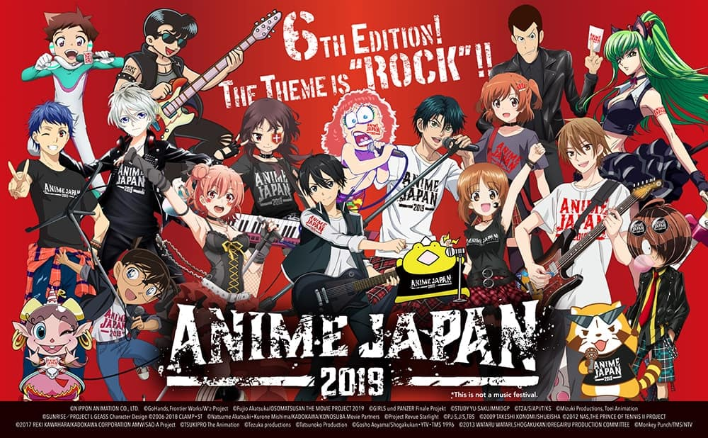 Anime Japan 2020 Ultimate Guide For The Biggest Anime Convention