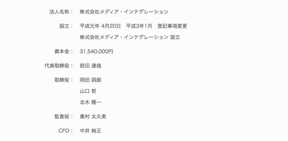 company_profile1_190624