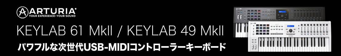 【PR】KORG