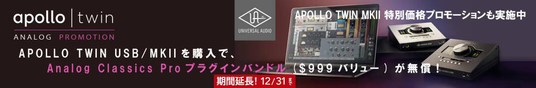 【PR】フックアップ
