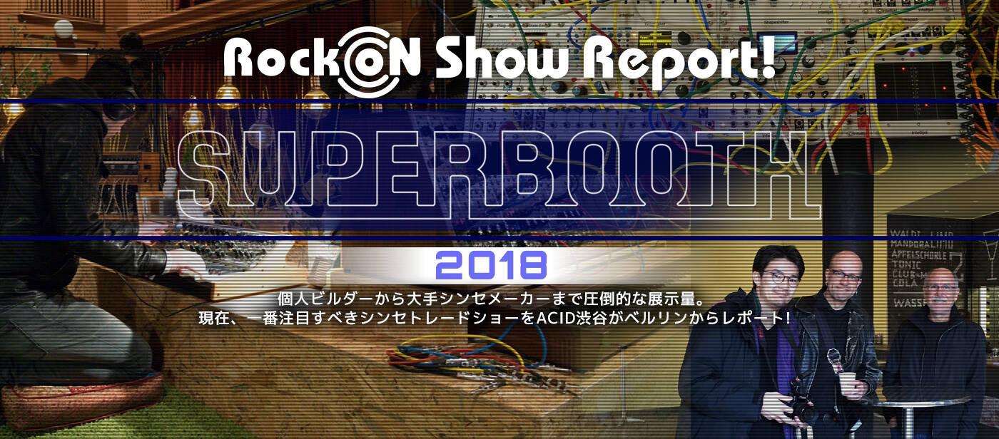SUPERBOOTH18 DAY3 : PERCUSSA