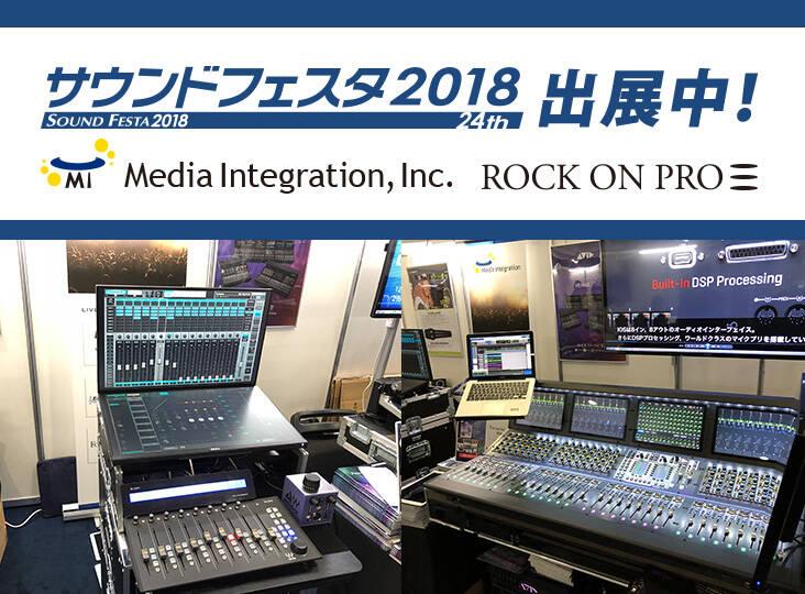 20180627_sound-festa_i