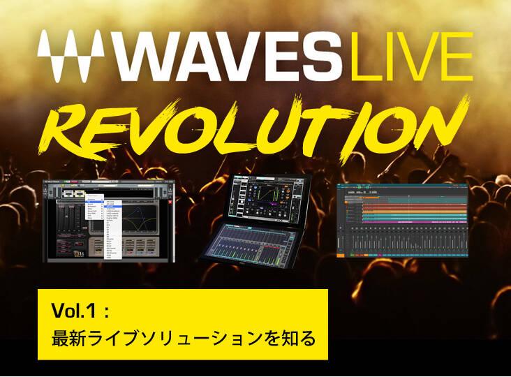 20180628_waves_i