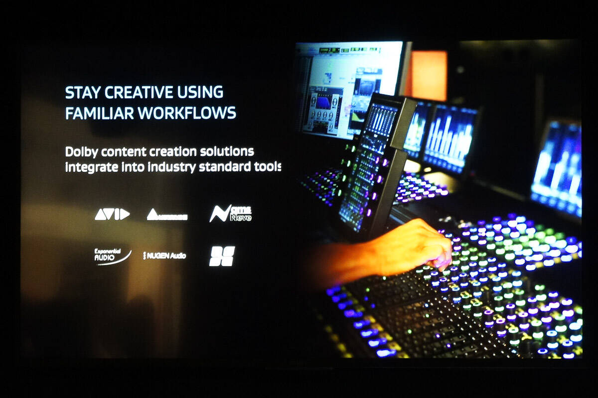 IBC 2018 Rock oN レポート Dolby Atmos